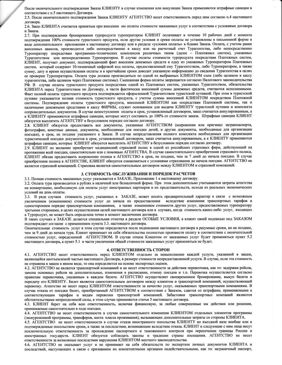 ekaterinatkachenko2jqd66.jpg