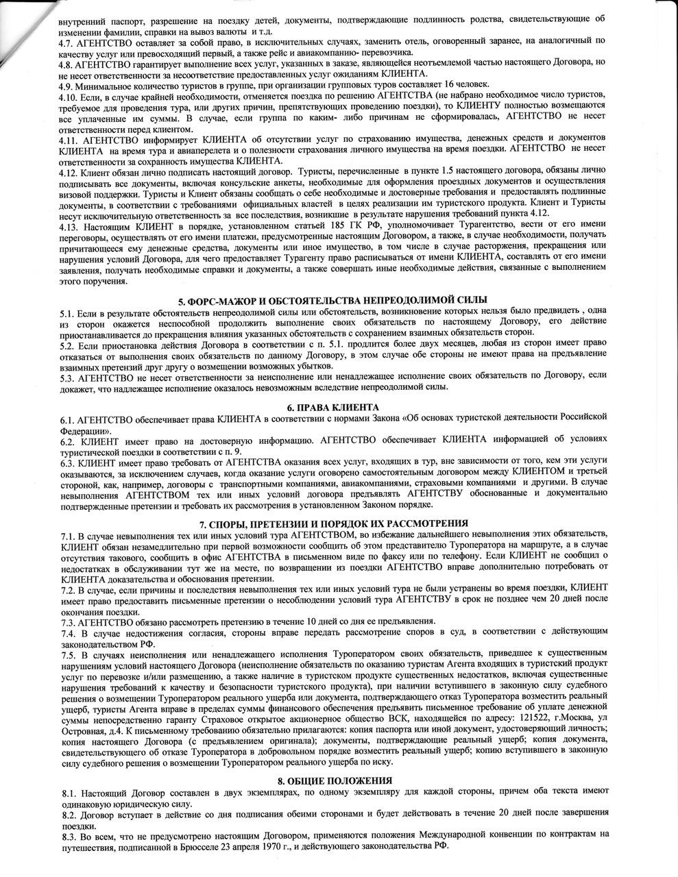 ekaterinatkachenko3pbi7y.jpg