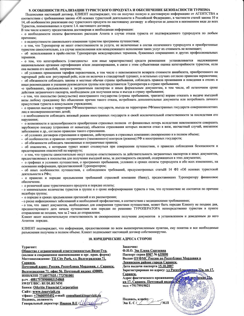 ekaterinatkachenko4xif6e.jpg