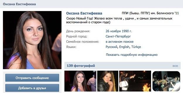 movchan_alinka-malink32fbo.jpg