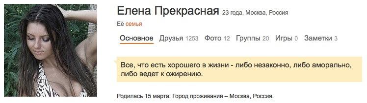 movchan_alinka-malinkmxcrf.jpg