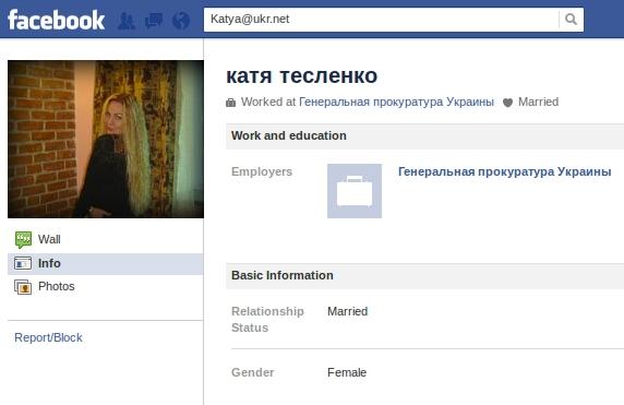 Katya_profil.jpeg