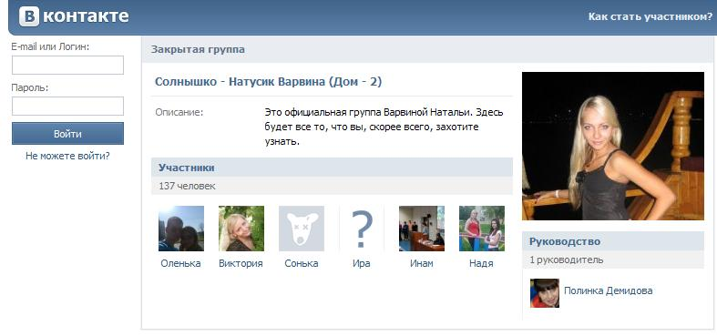 kharkovchano4ka_profil.JPG