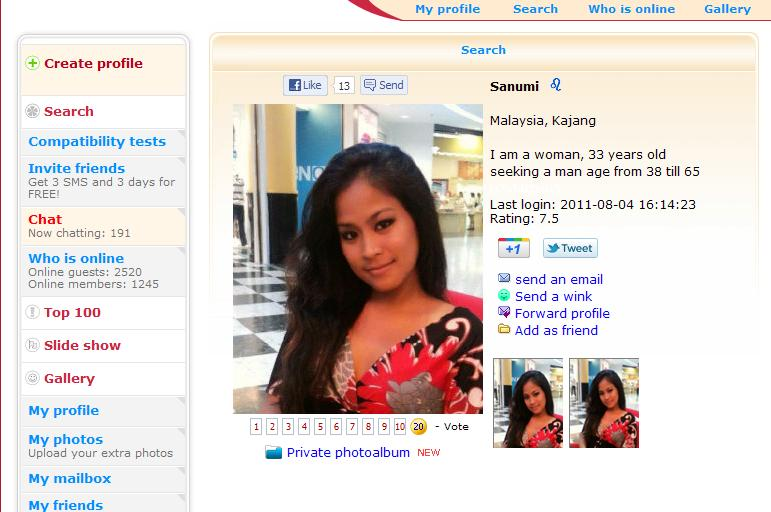 anitasani95_profile1.JPG
