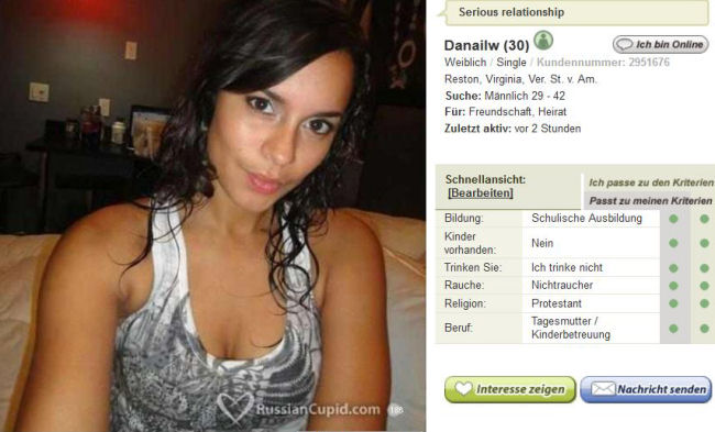 dearlluve12345_profile1.JPG