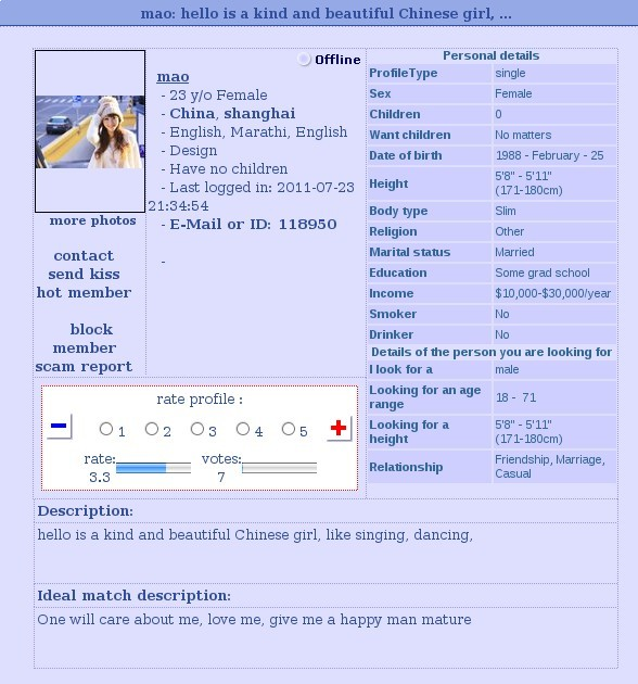 zjl0happy1314_profile1.jpeg
