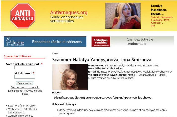 olgayazikova_Natalya_Yandyganova.JPG