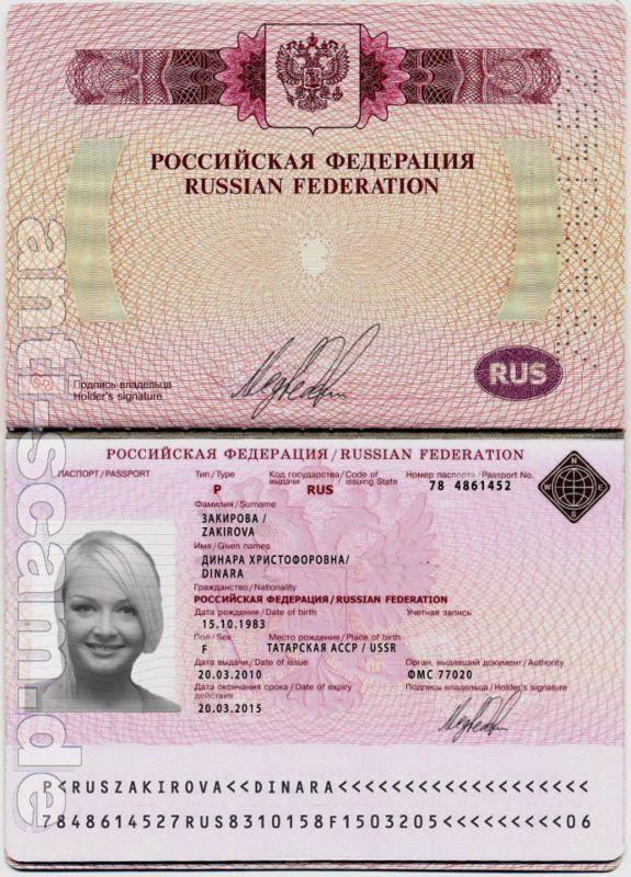 78_4861452_-_Zakirova.jpg