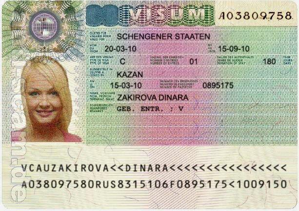 Zakirova_Dinara_-_visa.jpg