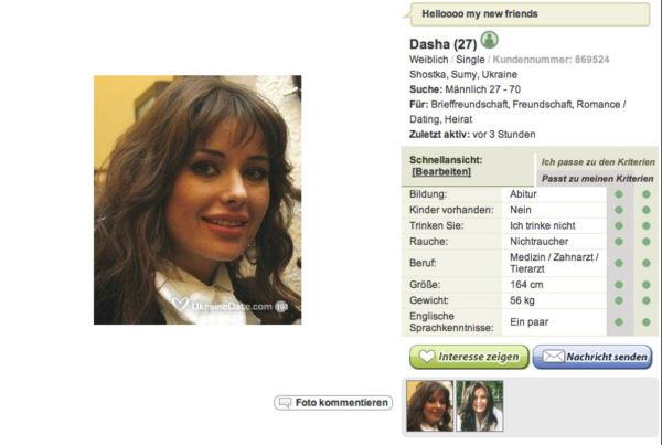 danilkakykolka2013_profile1.jpg