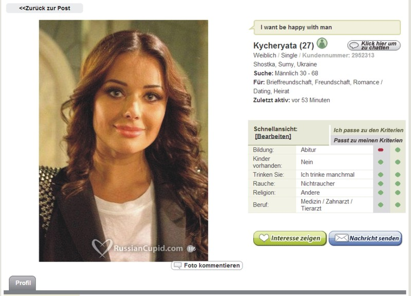 danilkakykolka2013_profile2.jpg