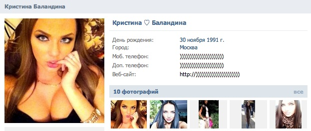 lantena_kristina_balamcde9.jpg