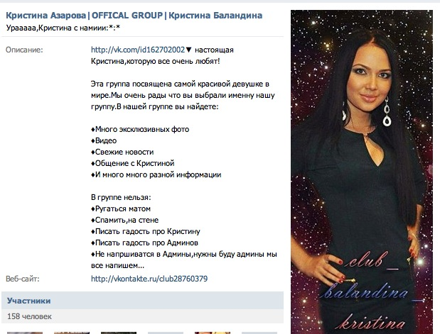 olesyao160_balandina1c8do9.jpg