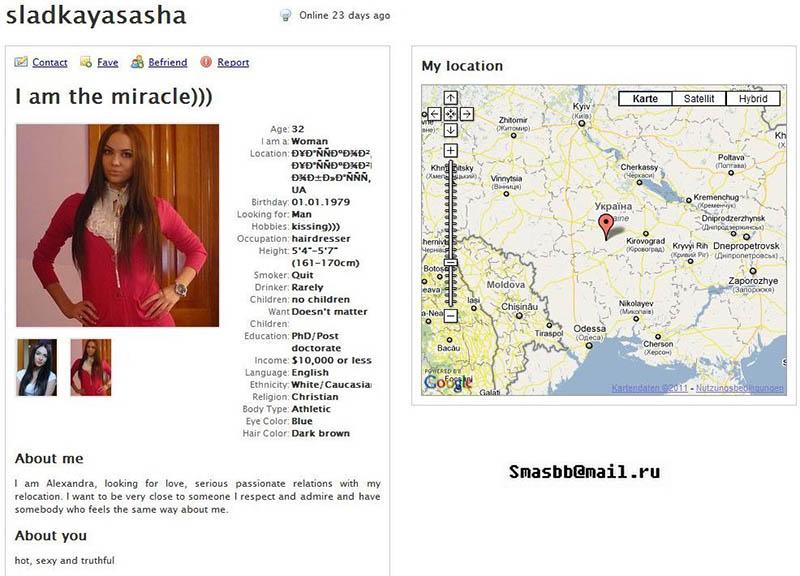 smasbb_profil_3hvcb6.jpg